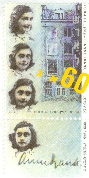 Anne Frank Stamp, Israel, 1988
